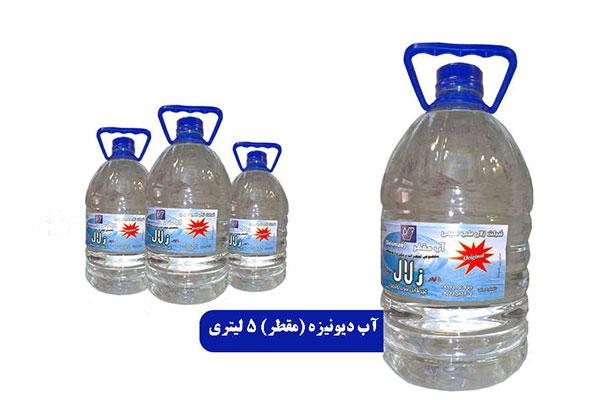 فرمولاسیون آب مقطر